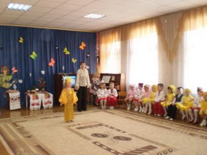 "Детский сад №13 ""Ласточка"""