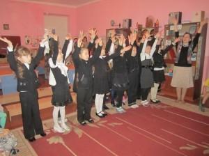 Детский сад №2 «Капелька» Винница