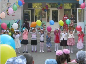 Детский сад №26 «Радуга» Винница