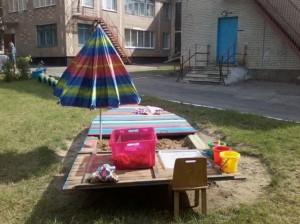 Детский сад №30 «Светлячок» Винница
