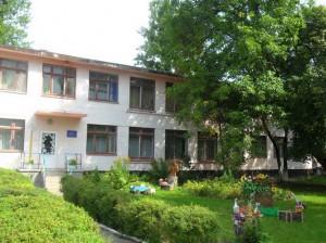Детский сад №34 «Ромашка» Винница
