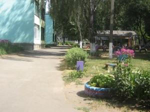 """Детский сад №42 """"Пролисок"""" Винница"""