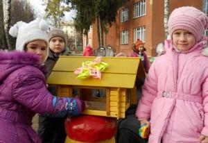 "Детский сад №45 ""Калинка"" Винница"