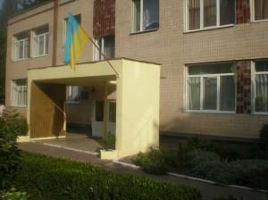 Детский сад №47 «Ручеек» Винница