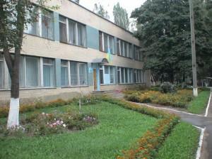 Детский сад №60 «Зёрнышко» Винница