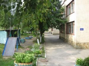 Детский сад №71 «Золотая рыбка» Винница