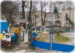 Детский сад №73 «Теремок» Винница
