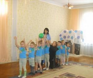 """Детский сад №9 """"Гвоздика"""" Винница"""