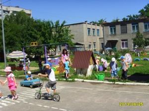 "Детский сад №23 ""Березка"""