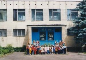 Детский сад №57 «Дружная семейка»