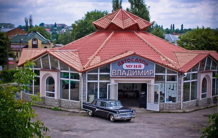 Музей АвтоРетроРадіо