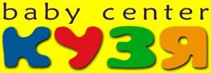 Детский центр Кузя в Виннице