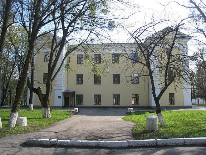 Замок-усадьба Грохольских