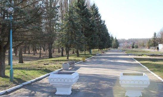Парк Дружбы Народов Винница