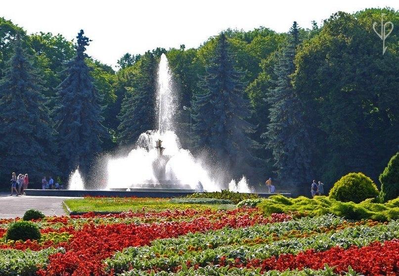 Парк в Виннице