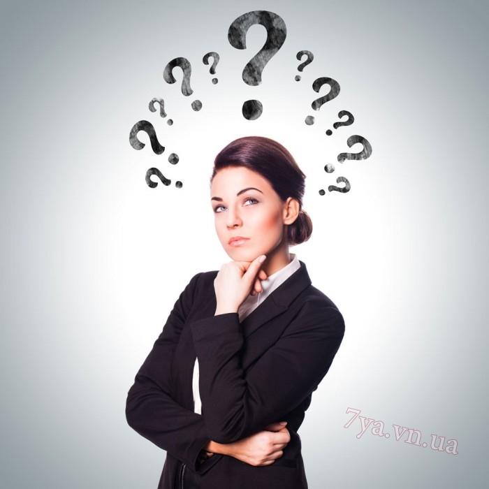 Три кроки у пошуку свого покликання