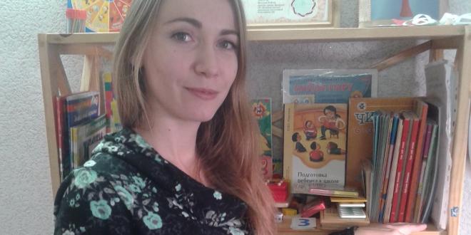 Педагог раннього розвитку у Вінниці: Кокоєва Ольга