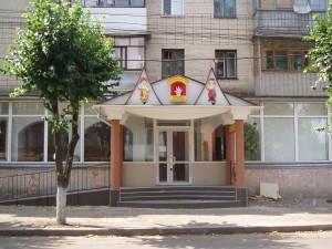 Ляльковий театр у Вінниці