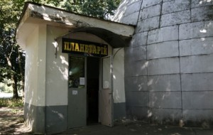 Планетарій у Вінниці