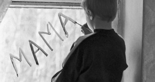 Дитячі будинки Вінницької області