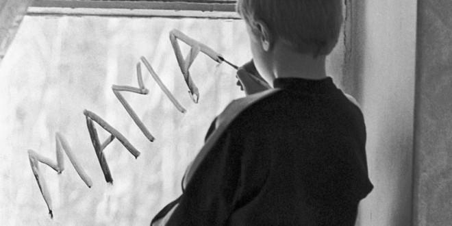 Дитячі будинки та інтернати Вінниці та Вінницької області