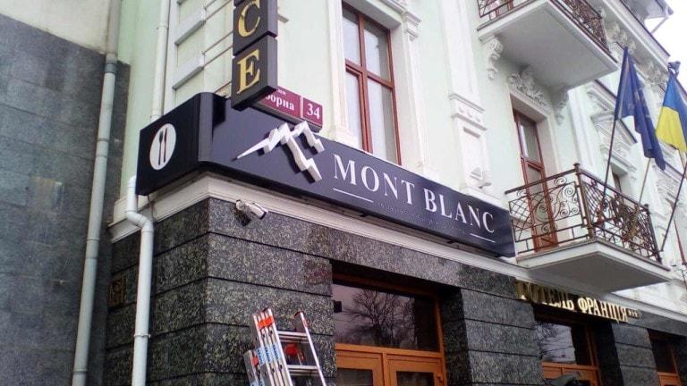 Mont_Blank