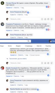 ТО Слов'янський тур